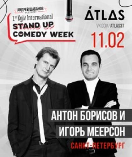 Kyiv International Stand Up Comedy Week