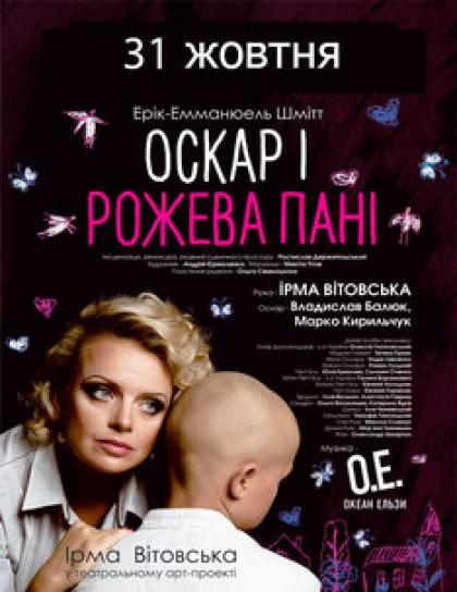 Театр франко киев купить билеты бродячая собачка театр кукол афиша