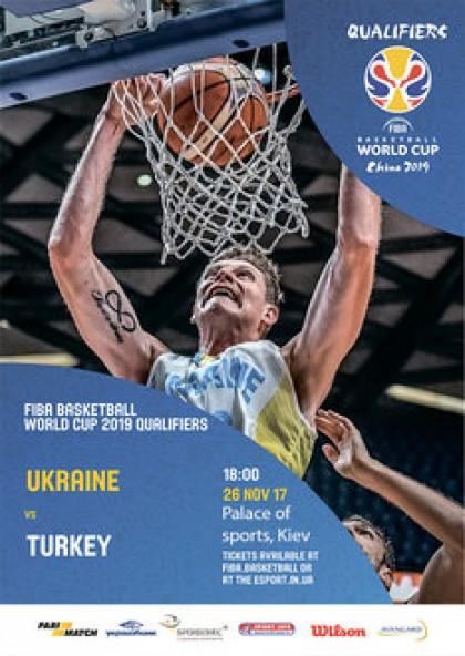 Україна - Туреччина. Ukraine - Turkey