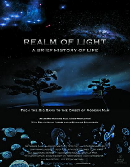 Володіння світла + Бачення