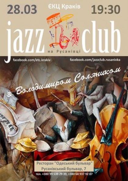 Jazz club на Русанівці