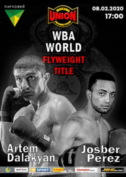 Чемпіонат світу з професійного боксу WBA