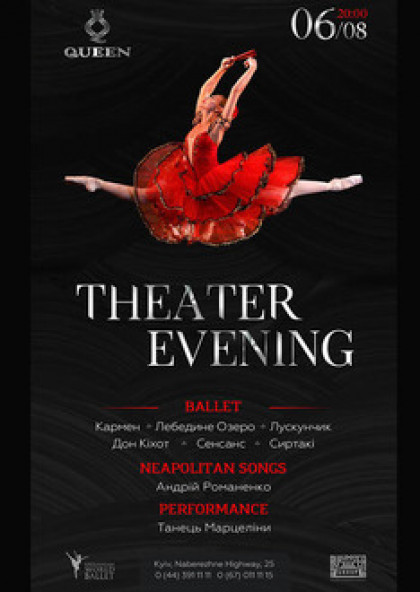 Theater evening. Ballet