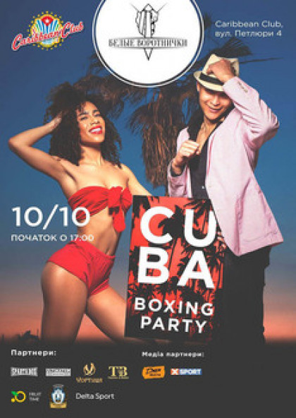 CUBA BOXING PARTY «Белых Воротничков»