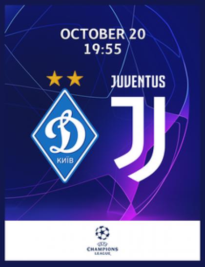 """""""Динамо"""" (Київ) - """"Ювентус"""" (Італія)/ FC Dynamo Kyiv - Juventus Italy"""
