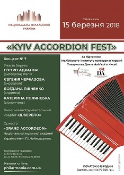 «KYIV ACCORDION FEST»