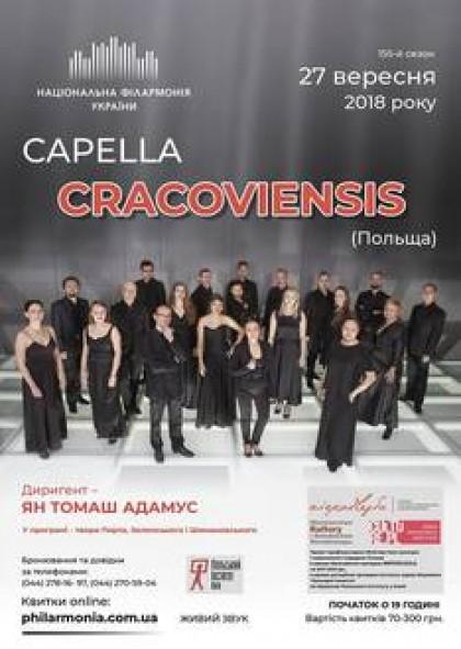 «Capella Cracoviensis» (Польща)