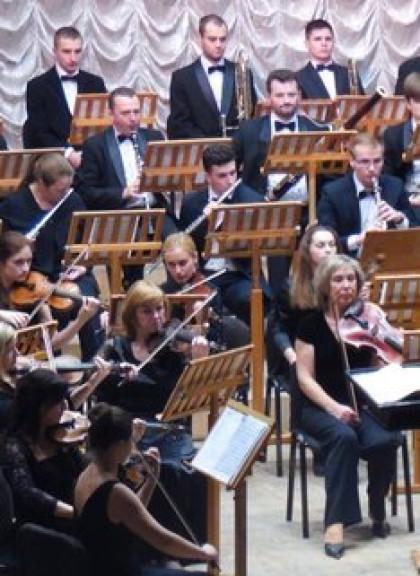 Елгар,Дворжак. Чернігівський оркестр «Філармонія»