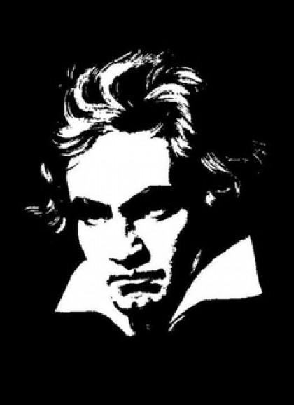 БЕТХОВЕН. ЛЮДМИЛА МАРЦЕВИЧ (фортепіано)