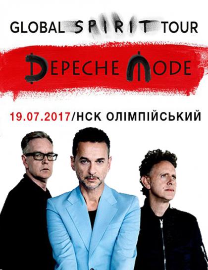Концерт depeche mode билеты афиша москва дети театр