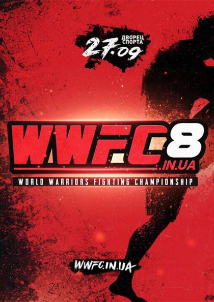 Турнир по ММА - WWFC 8