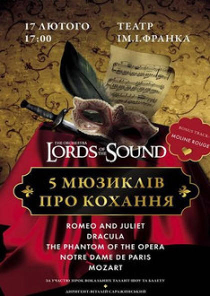 5 мюзиклів про кохання від Lords of the Sound