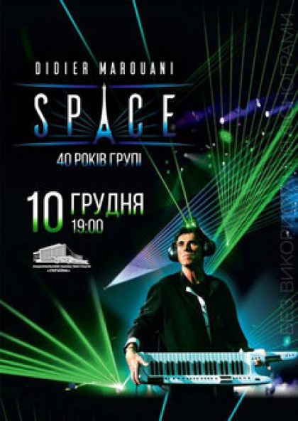 Didier MAROUANI & SPACE