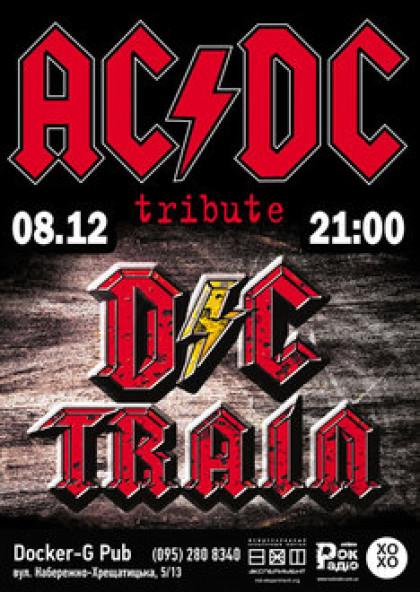 DC Train - tribute «AC/DC»