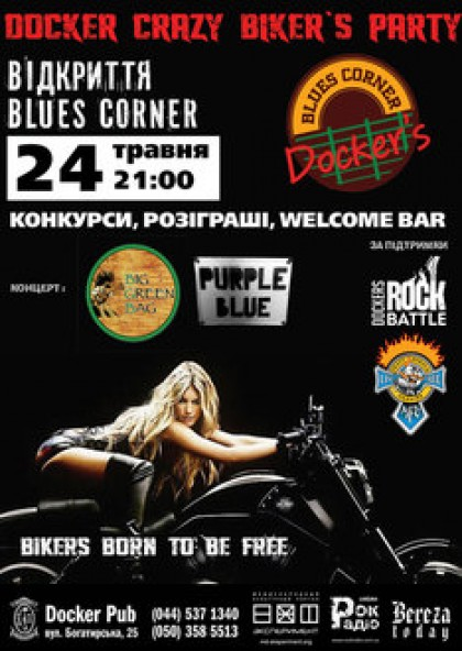 Docker Crazy Biker`s Party. Відкриття Blues Corner!