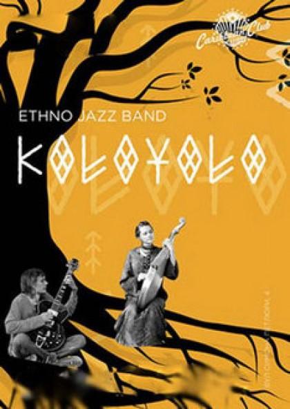 Етно-джаз бенд «KoloYolo»