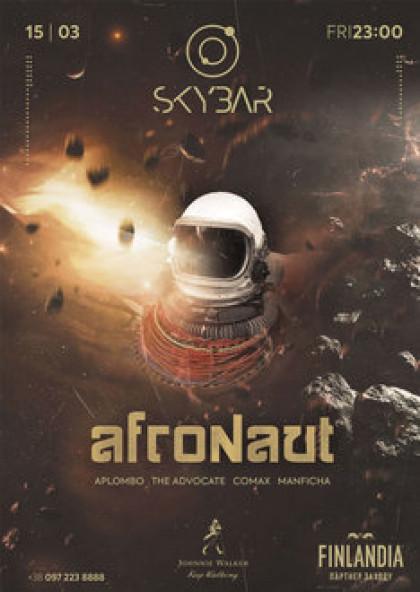 Skybar: Afronaut 15.03