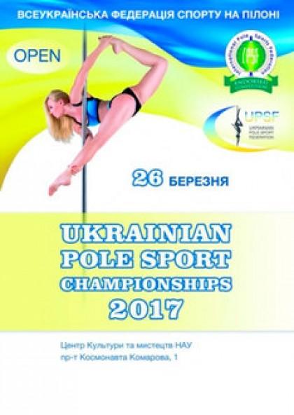 Ukrainian Pole Sport Championships 2017