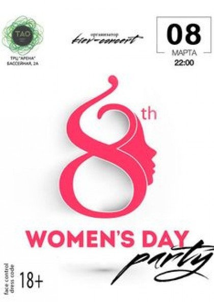 Women`s day party