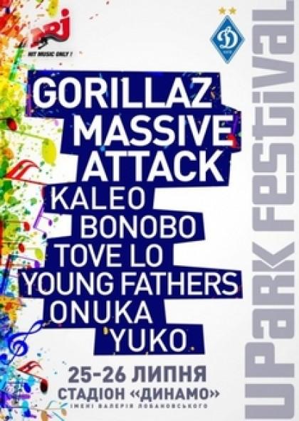 UPARK FESTIVAL 2018 (Gorillaz, Tove Lo, Little  Dragon, Kaleo, Yuko (Day 1)