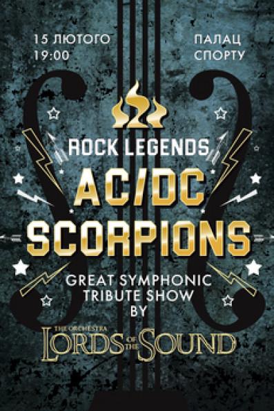 Rock Legends: Scorpions   AC/DC