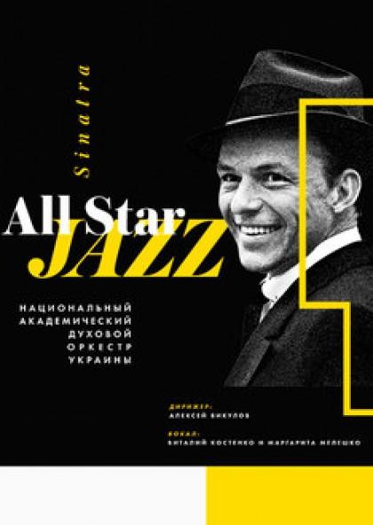 All Star Jazz — Sinatra