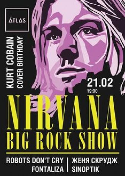 Nirvana Party