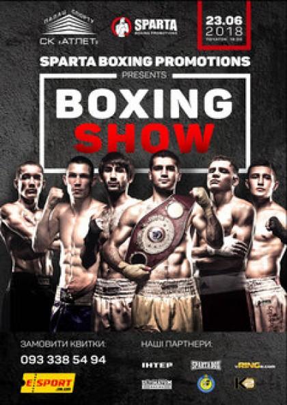 Большой бокс от Sparta Boxing Promotions