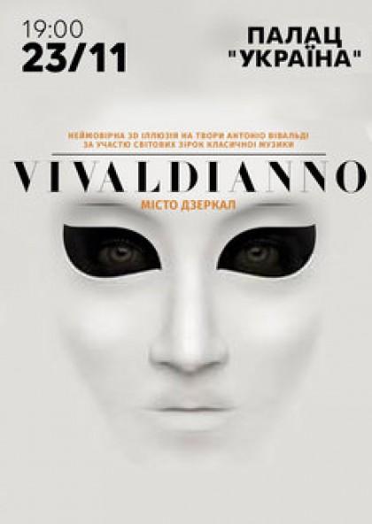 "3D-шоу ""Vivaldianno. Місто Дзеркал"""