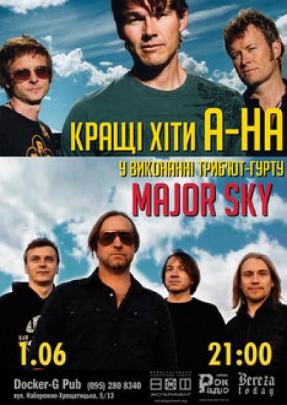 Major Sky (триб'ют-группа А-НА)