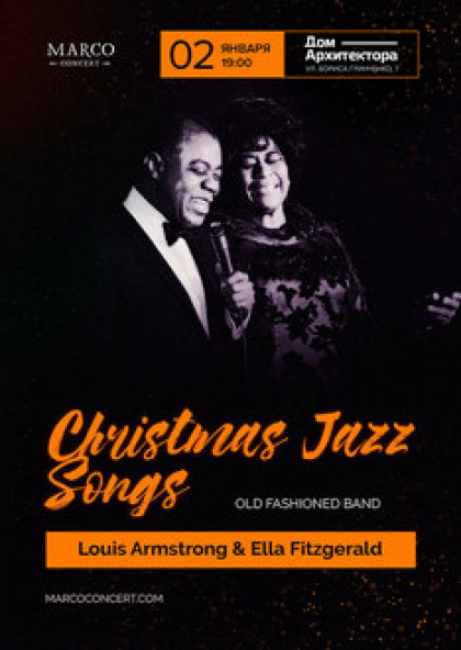 Christmas Jazz Songs - Louis Armstrong, Ella Fitzgerald