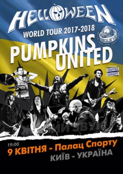Helloween. PumpkinS United World Tour 2017/2018
