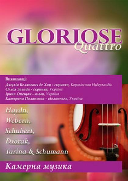 Gloriose Quattro (Струнний квартет)