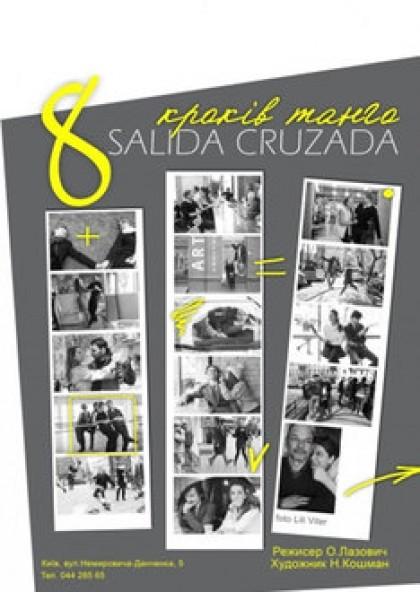 """SALIDA CRUZADA - 8 шагов-танго"""