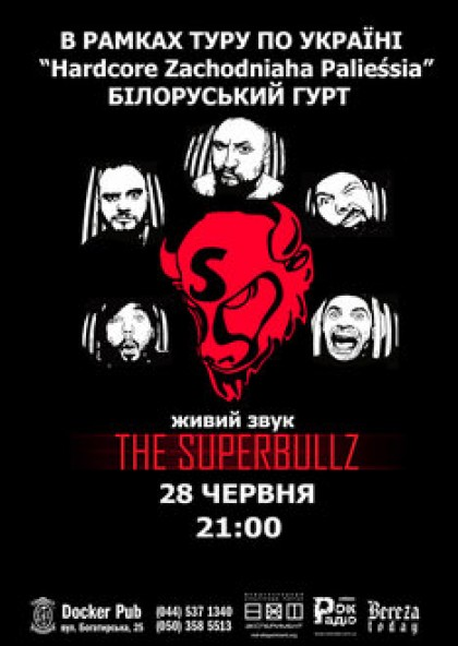 The Superbullz