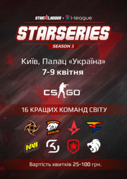 SL i-League StarSeries CS:GO