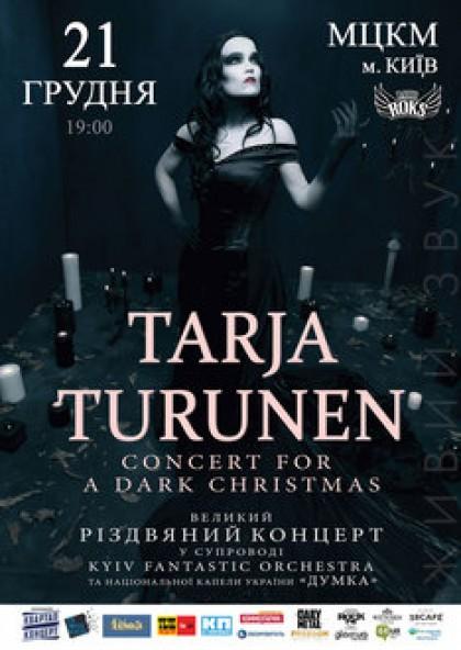 Tarja Turunen. Великий різдвяний концерт!