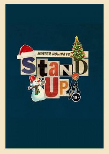 Stand-Up Winter holidays