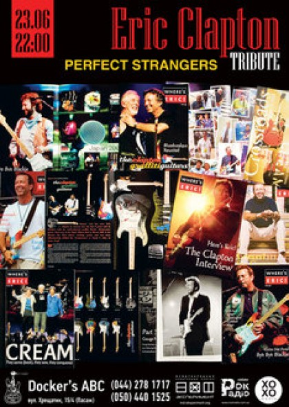 Perfect Strangers Tribute «Eric Clapton»