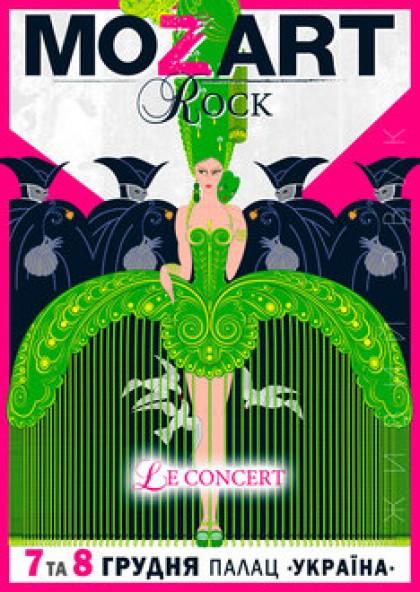 """Rock MOZART Le Concert"""