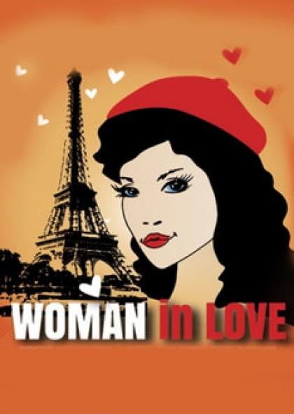 Святковий концерт «Woman in Love»