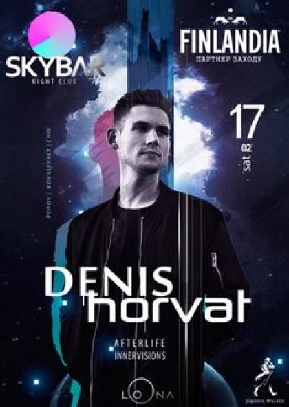 Skybar Kiev: Denis Horvat (Afterlife)