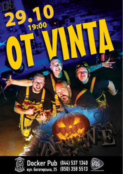 Halloween - «OT VINTA»