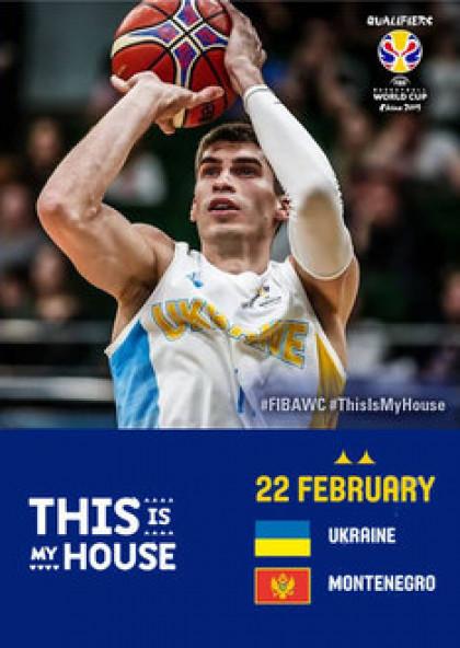 Баскетбол. Збірна України - Збірна Чорногорії