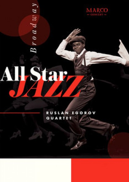 All Star Jazz - Broadway
